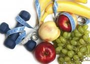 Nutrição Esportiva: Saiba como funciona!