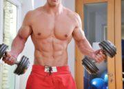 T-kress PRO: Saiba como aumentar a definição e ganhar massa muscular!